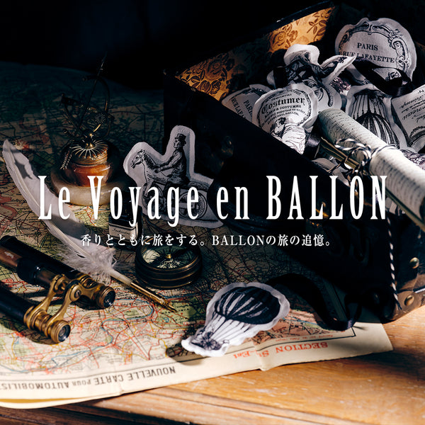 BALLON JOURNAL 更新