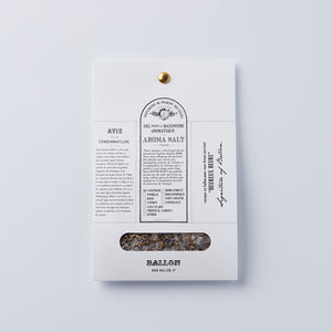 Trial&Travel Pack  -Lavender -