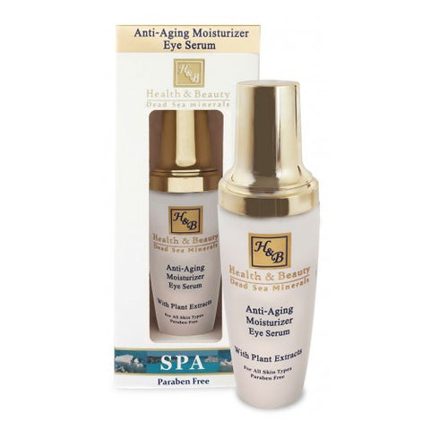 H&B Dead Sea Anti Aging Moisturizing Eye Serum - Beaute Premier