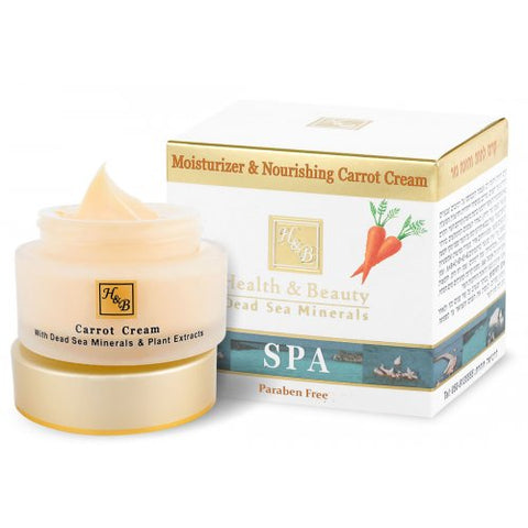 H&B Dead Sea Carrot Moisturizer and Nourishing Cream - Beaute Premier