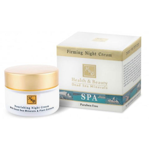H&B Dead Sea Firming Night Cream - Beaute Premier