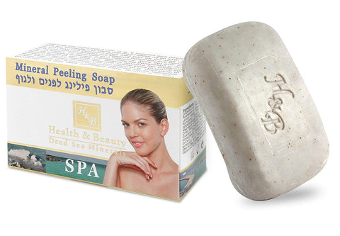 H&B Dead Sea Mud Soap for Face and Body - Beaute Premier