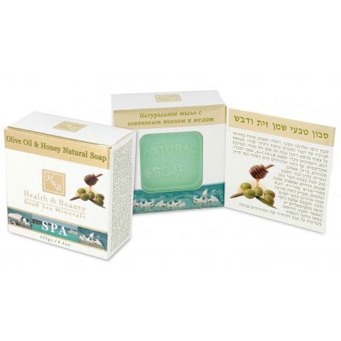 H&B Dead Sea Olive Oil and Honey Soap - Beaute Premier