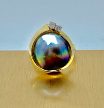 Stunning Custom Large Tahitian Pearl & Round Brilliant Cut Diamond Ring 14K Yellow Gold