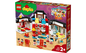 10943 | LEGO® DUPLO® Happy Childhood Moments