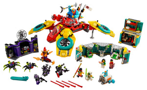 80023 | LEGO® Monkie Kid™ Monkie Kid's Team Dronecopter