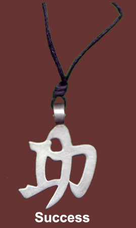 Chinese Feng Shui Pewter Necklace Symbols