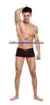 Male Power Wing Enhancing Pouch Short Underwear