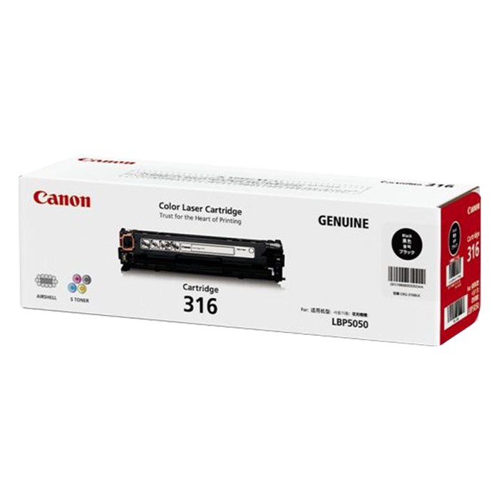 Canon 316 Toner Cartridge For LBP5050N (Black)