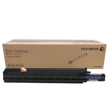 Load image into Gallery viewer, CT350894 Fuji Xerox Drum Cartridge for DP C5005d (R1,R2,R3,R4)