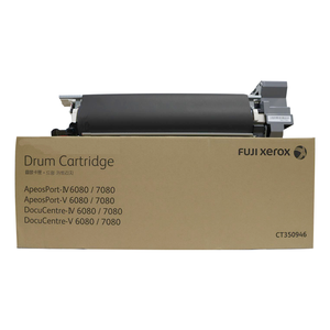 CT350946 Fuji Xerox Drum Cartridge for  DocuCentre IV 6080 7080 (Black)
