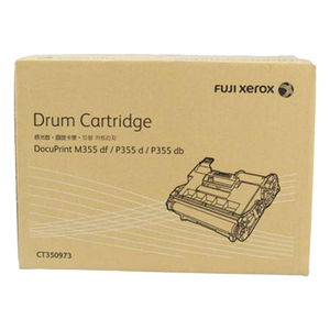 CT350973 Fuji Xerox Drum Cartridge for DP M355df , P355d , P365dw