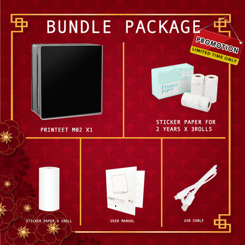 🧧🍊CNY Promotion 🧧🍊 | Printeet M02 Bundle Package - FREE! Sticker paper