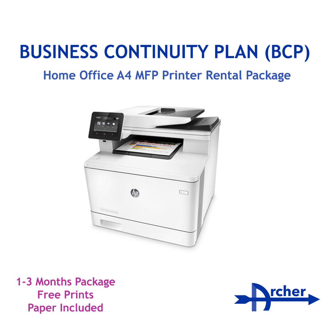 BCP Home Office Multifunction Printer Rental Package