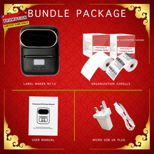 🧧🍊CNY Promotion 🧧🍊 | Printeet M110 Bundle Package - FREE! Name Label Sticker paper