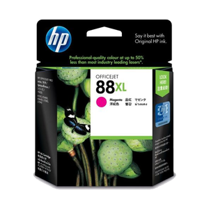 C9392A - HP 88XL Magenta Ink Cartridge