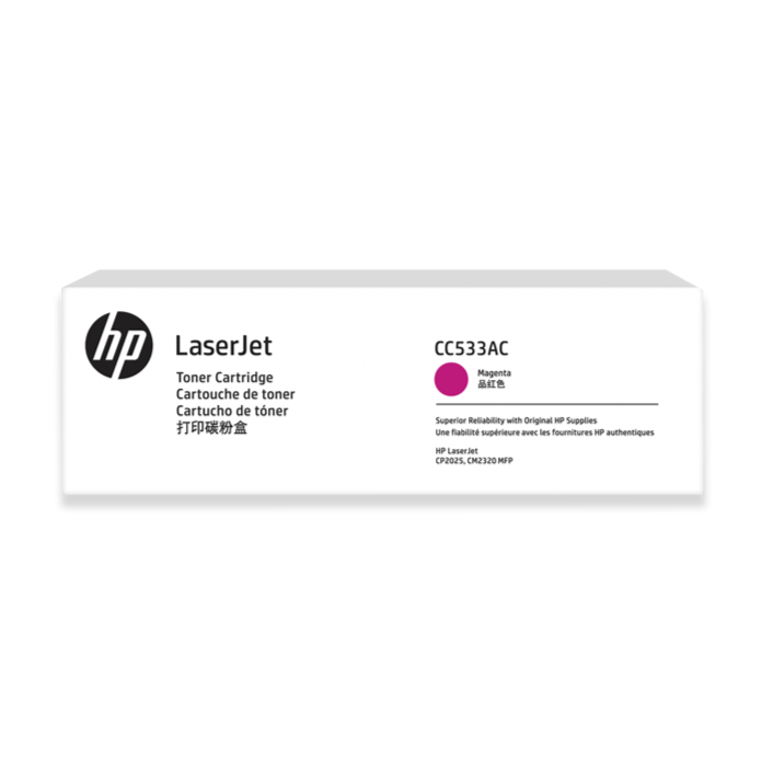 CC533AC HP Contract Original LaserJet Toner Cartridge ( Magenta )
