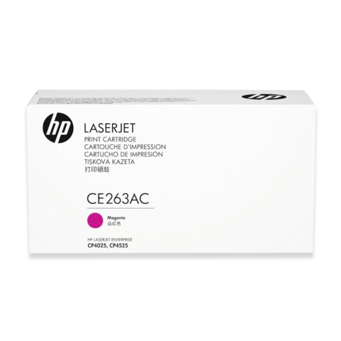 CE263AC HP Contract Original LaserJet Toner Cartridge (Magenta)