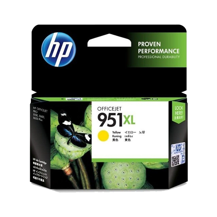 CN048AA - HP 951XL Yellow Officejet Ink Cartridge