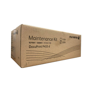 Fuji Xerox Maintenance Kit for DocuPrint P455d (220V)