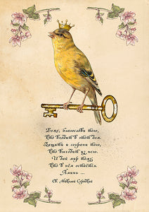 Fabrika Decoru 'Bird and Key' Decoupage Paper - FDCD-0022