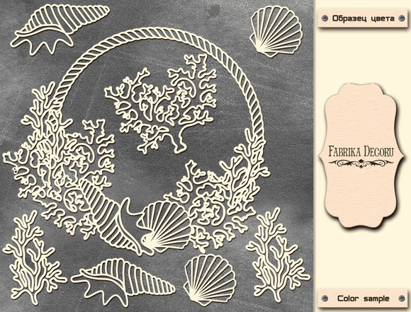 NEW Fabrika Decoru 'Frame with Coral' Mega Chipboard (30x30) - FDCHM-039