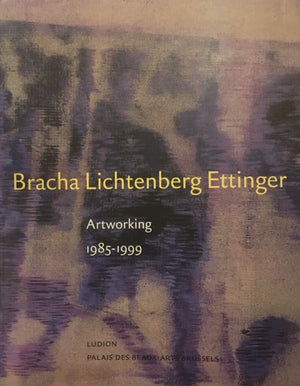 bracha lichtenberg ettinger, artworking 1985-1999, יד שנייה, חדר קריאה