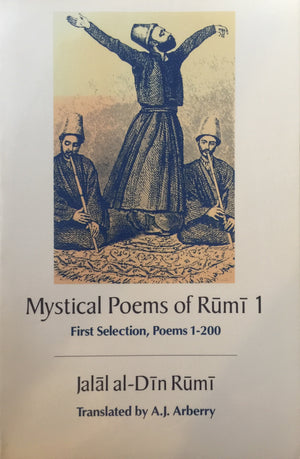 , Mystical Poems of Rumi I - First Selection, Poems 1-200, Jalal al-Din Rumi Translated by A. J. Arberry  The University of Chicago Press  The United States of America  יד שניה, כמו חדש! חדר קריאה חנות לספרים ישנים וחדשים