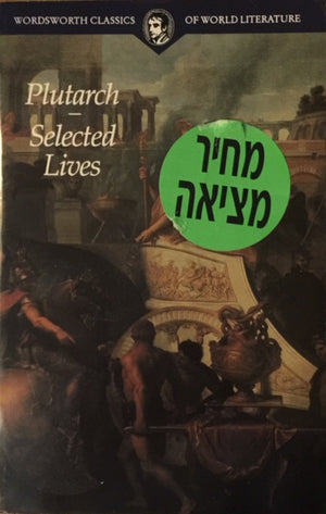 Plutarch - Selected Lives The Lives of the Noble - Grecians and Romans  Translated by Thomas North  Selected by Judith Mossman  Wordsworth Classics  Great Britain, 1998  יד שניה, במצב טוב, חדר קריאה חנות לספרים ישנים וחדשים