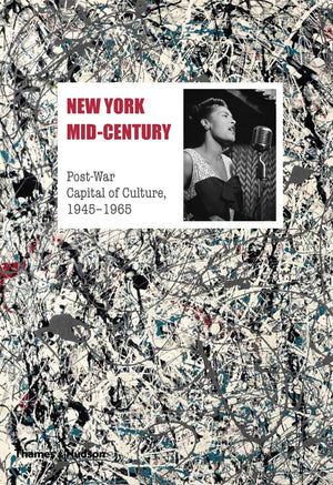 New York Mid-Century Post-War Capital of Culture, יד שנייה, חדר קריאה