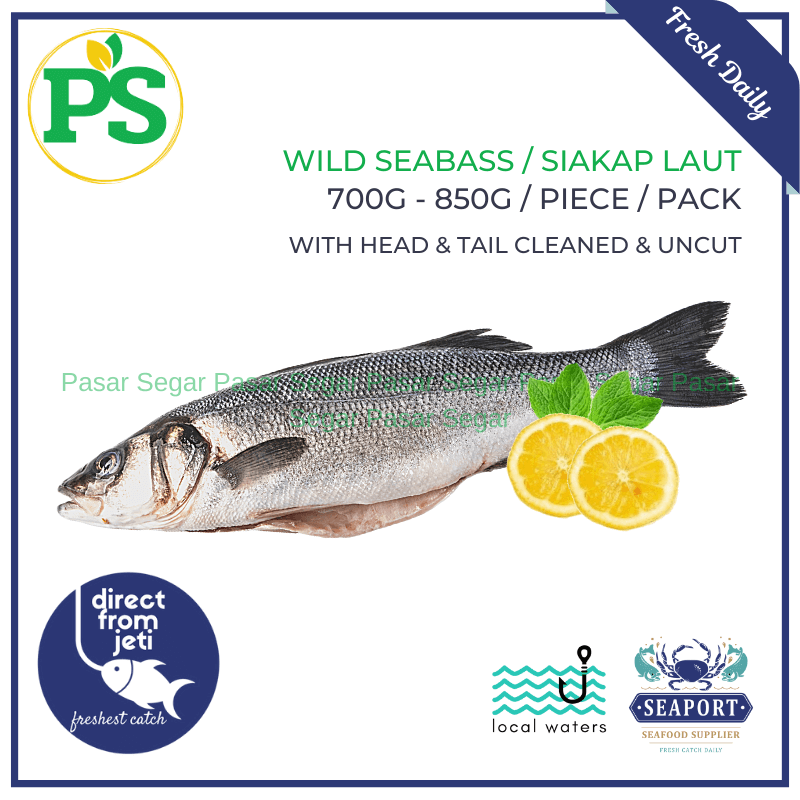 Black Pomfret / Bawal Hitam (Large - Per Piece) - Pasar Segar | The Fresh Market