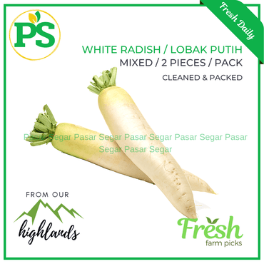 Lemongrass / Serai (5 Pieces / Pack) - Pasar Segar | The Fresh Market