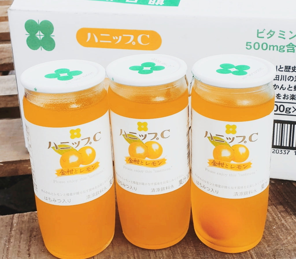 Japanese Kinkan Juice [Set of 3]
