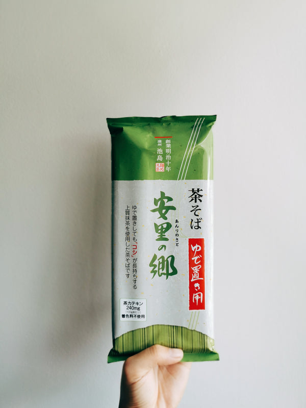 Japan Matcha Soba Noodles