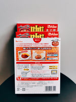 Japan Instant Curry Sauce (Set of 4)