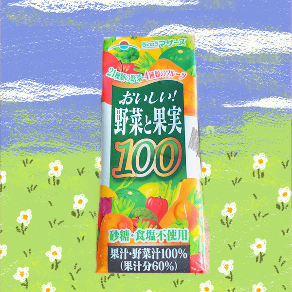 Japan Mixed Vegetable Juice