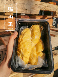 Raub Pahang Mao Shan Wang (Vacuum-Sealed)
