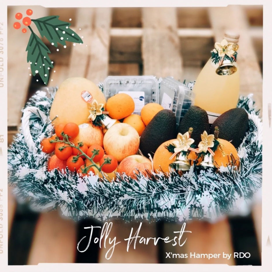 Jolly Harvest [Christmas Hamper]