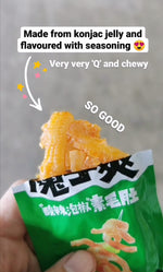 WeiLong Mala Konjac Jelly Snack