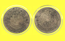 1929 Syria 25 Dollars Silver Coin, lot:189