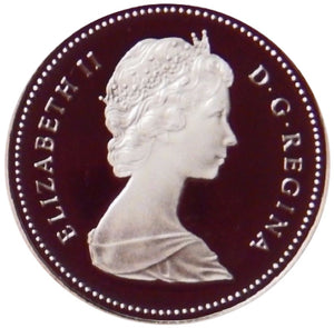 1984 Canada Fifty Cents Nickel proof Heavy cameo