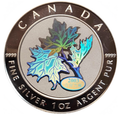 2003 Silver maple Leaf with Holograms-Good fortune