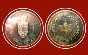 1967 Canada Confederation Sterling Silver Medal-lot-230