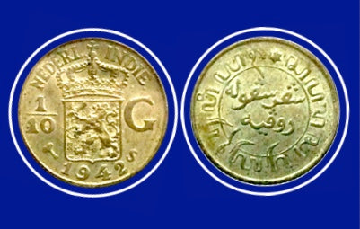 1942 s Netherlands West Indies 1/10 Gulden -Silver Coin - Lot-237