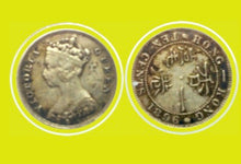 1896 Hong Kong Ten Cents Victoria Silver Coin-Lot:282