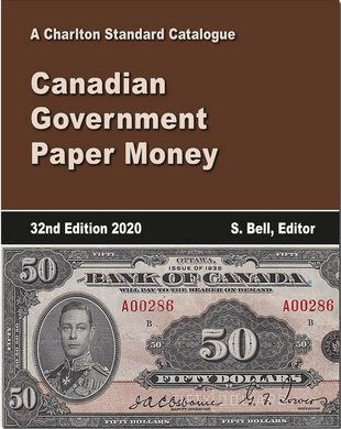 2020 CANADIAN GOVERNMENT PAPER MONEY, 32ST EDITION