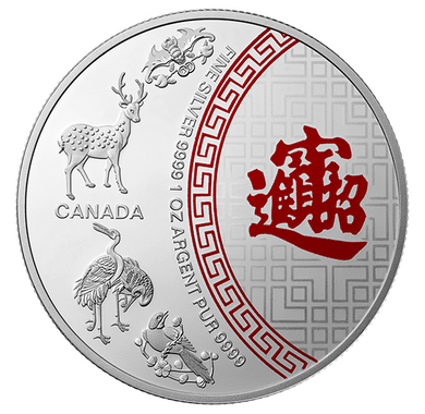 2014 Canada Fine Silver Five Dollars ONE ONCE-Five Blessings, Proof colourised