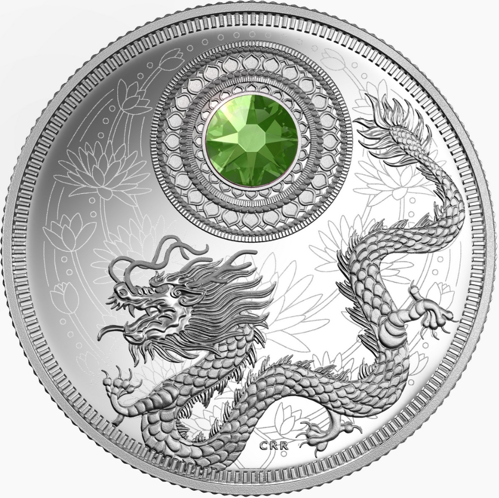 2016 Canada Fine Silver $5 Five Dollars- Birthstones: August-Peridot