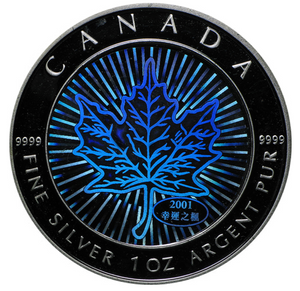 2001 Silver maple Leaf- with Holograms-Good fortune