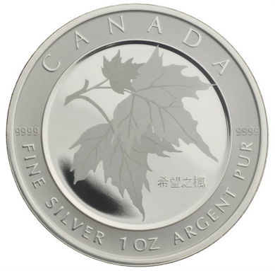 2005 Silver maple Leaf of Hope